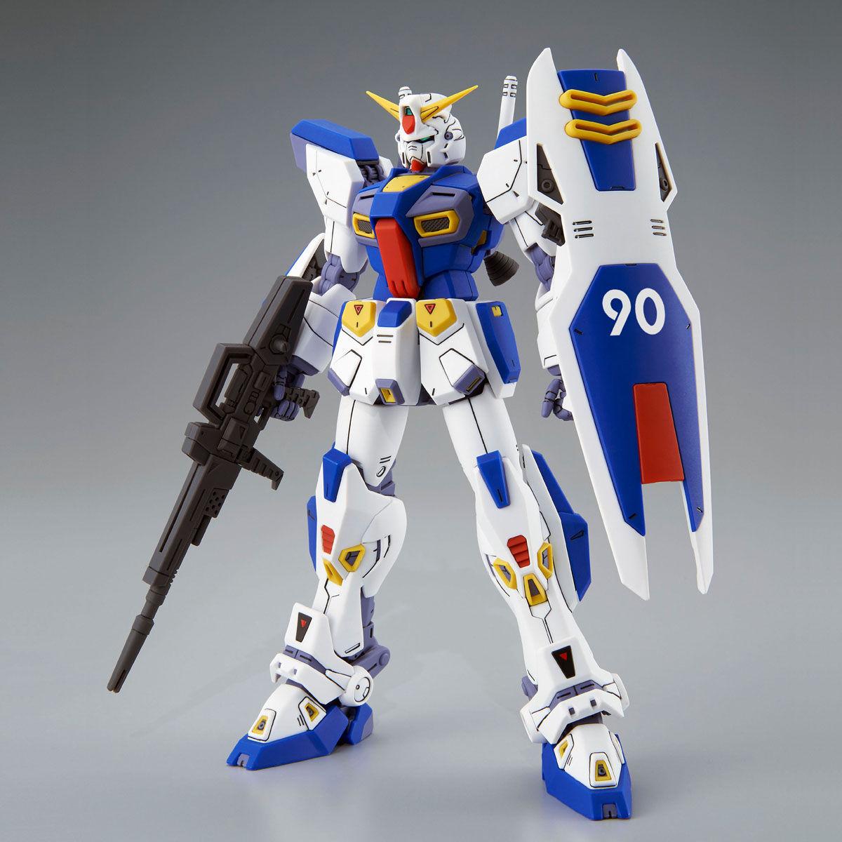 MG Gundam F90 1