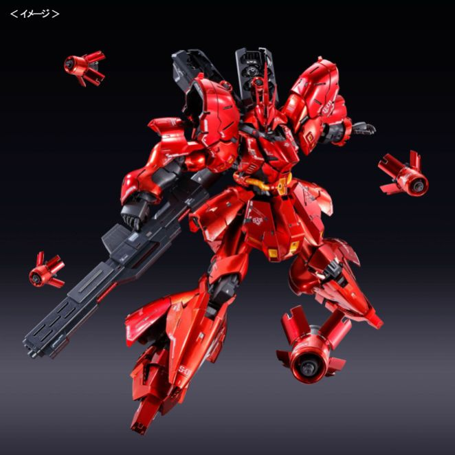 RG Sazabi Special Coating 2
