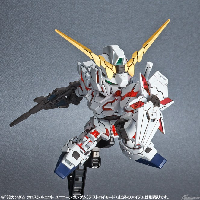 SDCS unicorn gundam destroy mode 2