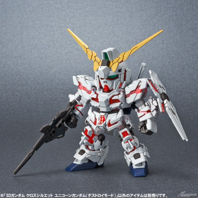 SDCS unicorn gundam destroy mode 3