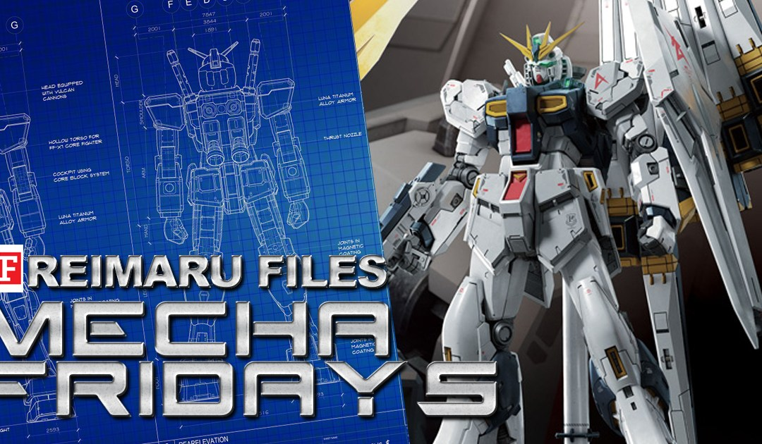 Mecha Fridays: August 2019 Gunpla Releases
