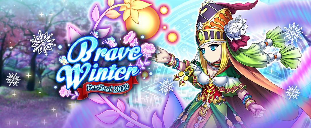 Brave the Winter this Holiday Season with Brave Winter Festival 2019