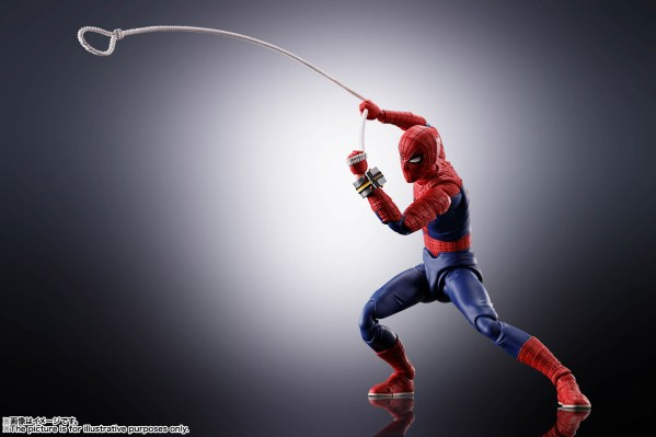 sh figuarts toei spider-man 4