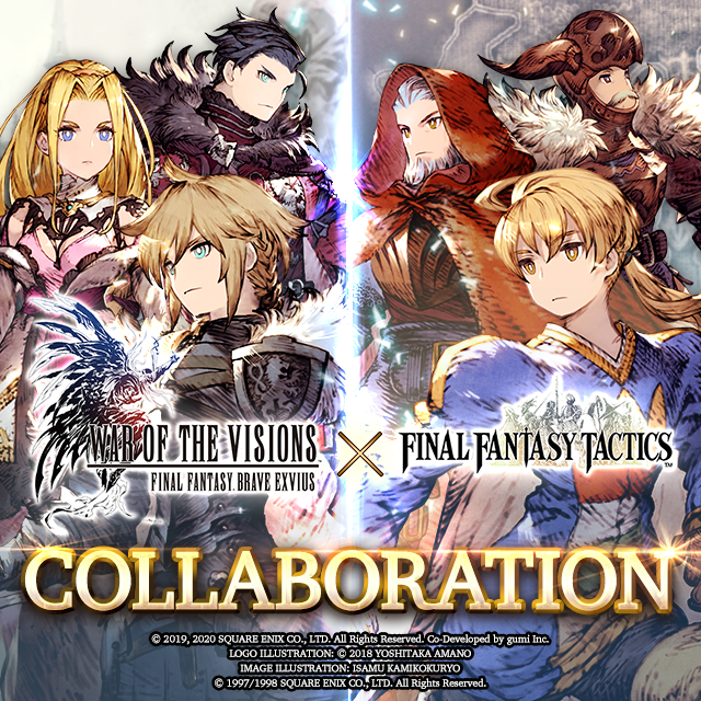 War of the Visions Final Fantasy Brave Exvius Welcomes Final Fantasy Tactics Collaboration