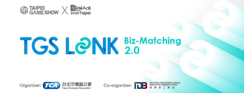 Taipei Game Show Launches TGS LINK Biz-Matching 2.0