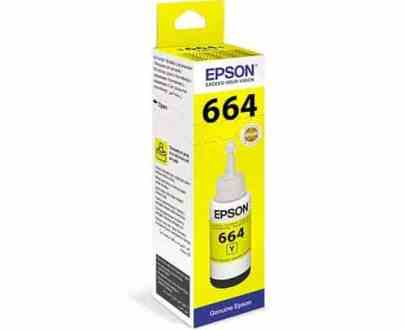 CERNEALA ORIGINALA EPSON T6644 YELLOW