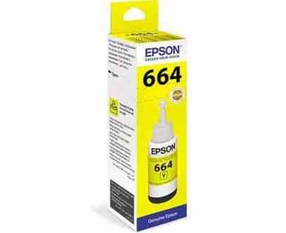CERNEALA ORIGINALA EPSON T6644 YELLOW