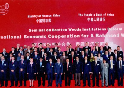 International Economic Cooperation for a Balanced World Economy