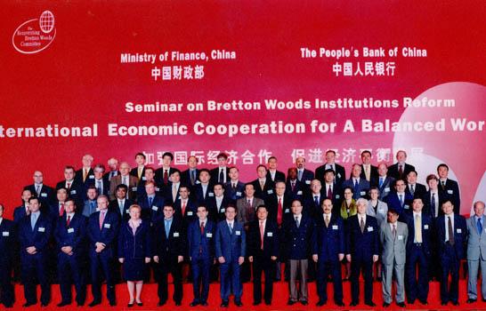 International Economic Cooperation for a Balanced World Economy