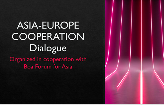 Boao Dialogue