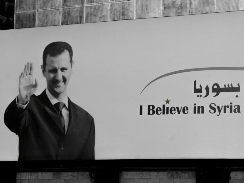 Vor dem Sturm – Damaskus