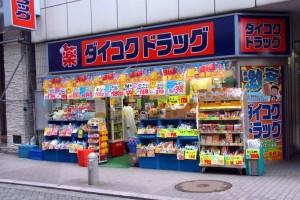 discount-japanese-drugstore