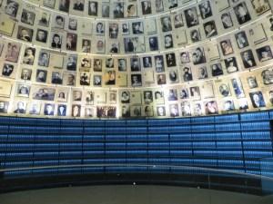 Halle der Namen in Yad Vashem