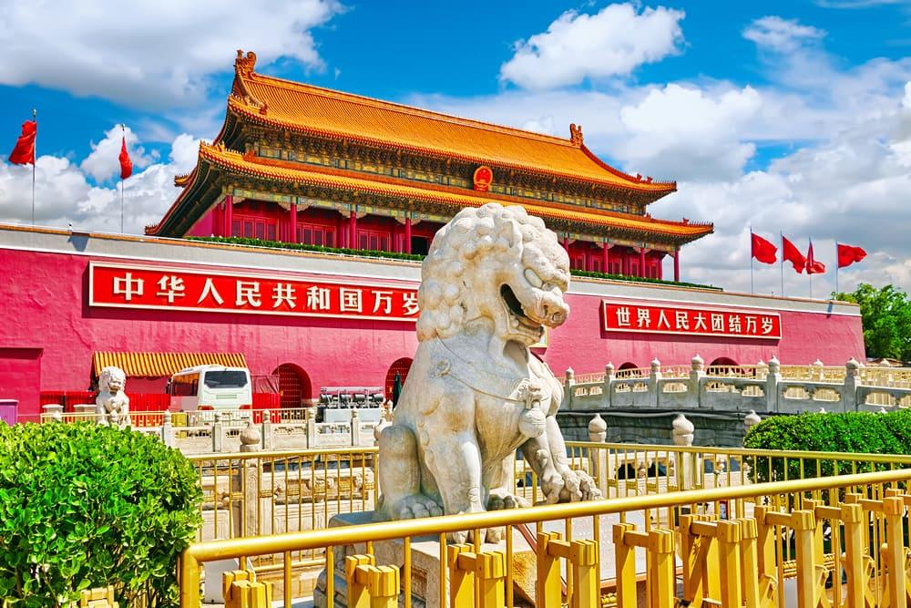 Tiananmen Square - Beijing i Kina