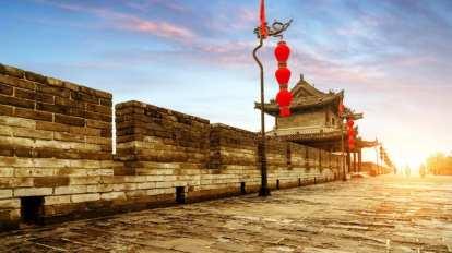 Kina Xian gradski zid