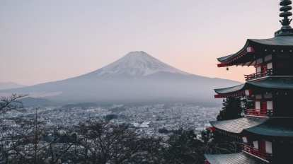 Mt fuji - Japan - mountain - travel