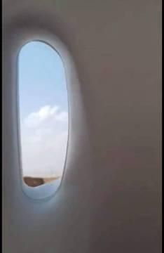 כיף נסיעות - טיסה