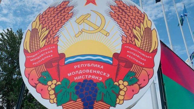Moldova - Transnistria - travel
