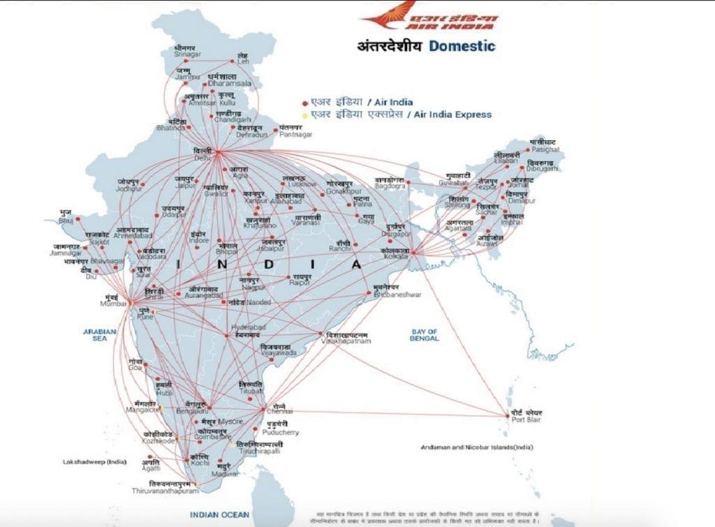 Indien - Air India, flyruter - rejser