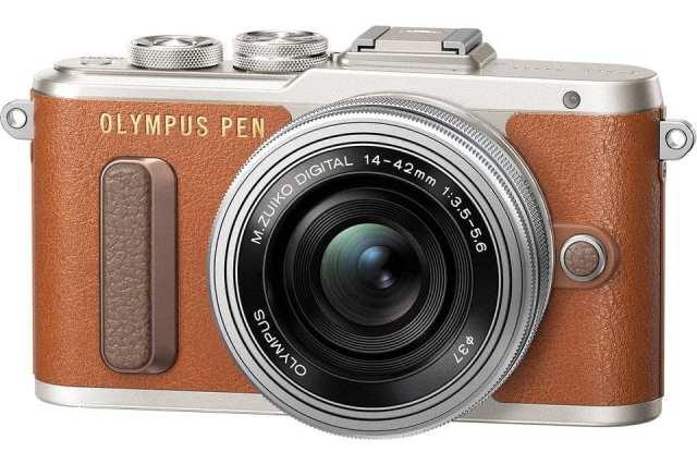 Olympus Pen webshop Rejser
