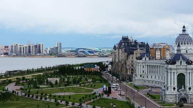 Kazan rusland