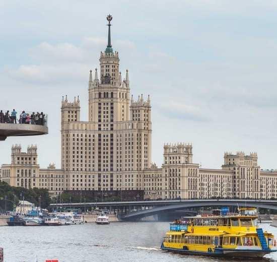 Rusland Moskva