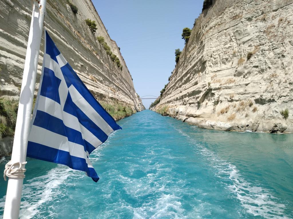 Grèce, Canal de Corinthe, drapeau grec, excursion en bateau, voyage