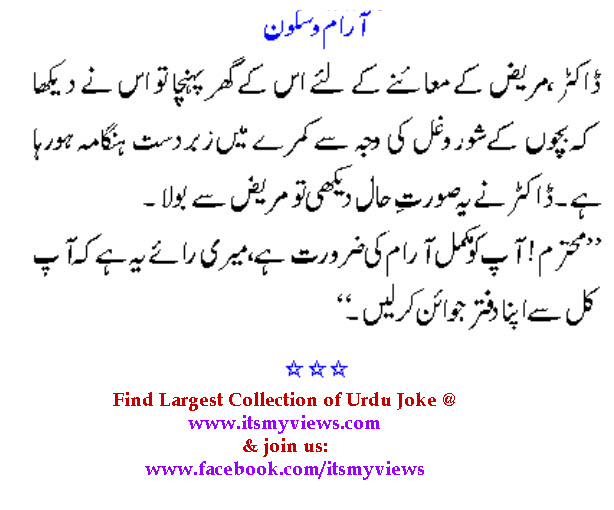 Sad Quotes About Family In Urdu