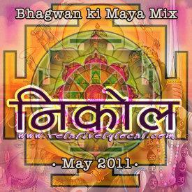 illegitimate music : Bhagwan Ki Maya Mix May 2011
