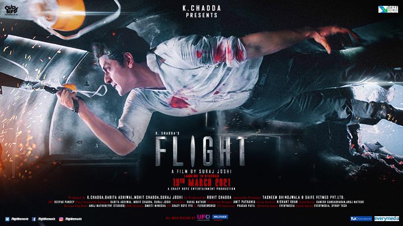 Flight 2021 Movie Download Leaked By Filmyzilla