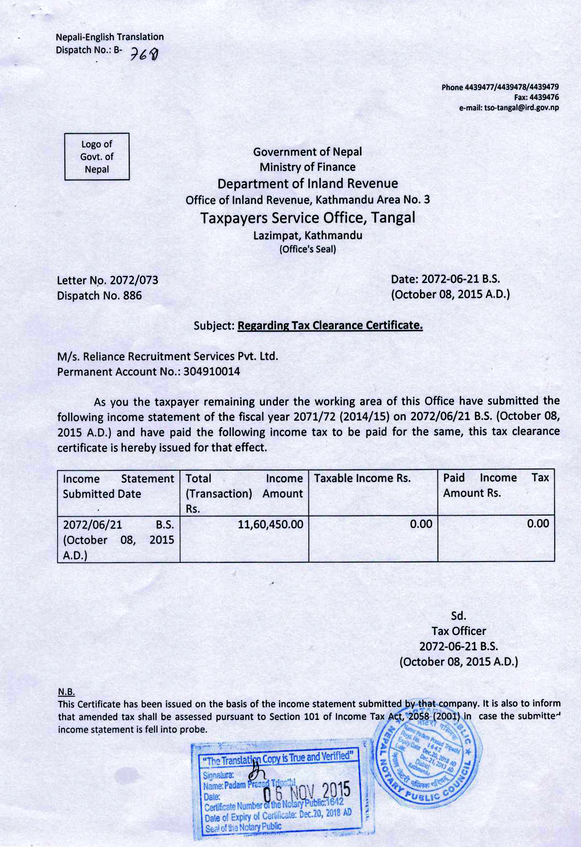 tax clearance certificate company license english pvt ltd number clerance services