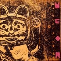 Maistah Aphrica - Maistah Aphrica/Meow (Autoproduzione, 2017/2019) di Giuseppe Grieco
