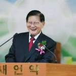 "Shincheonji ""New Heaven and New Earth"" cult infiltrating churches"