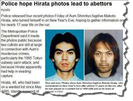 Makoto Hirata then and now