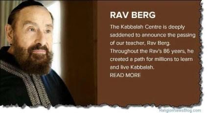 Screenshot, Kabbalah Centre website
