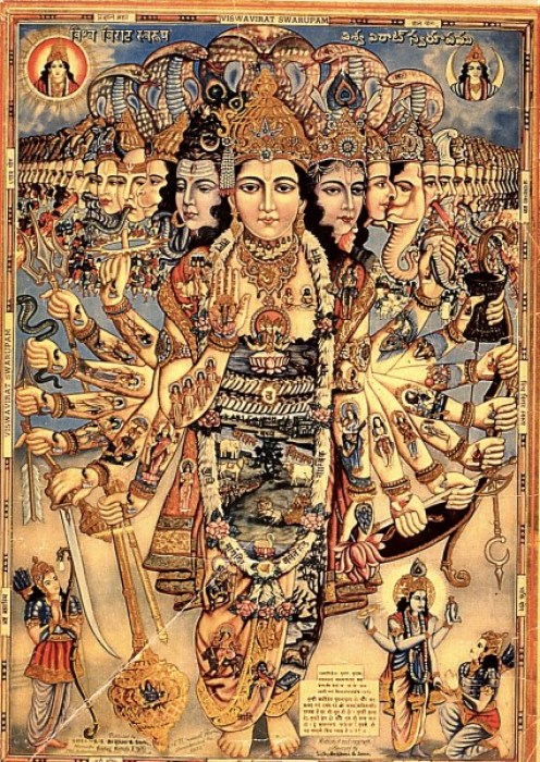 """Krishna reveals his universal """"true form"""" to Arjuna on the field of battle (Bhagavad Gita 11.5-24)"""