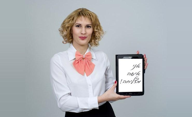 כיצד משפיע אופן גיוס המועמדים לרילוקיישן על מיעוט הבחירה בנשים לתפקיד?