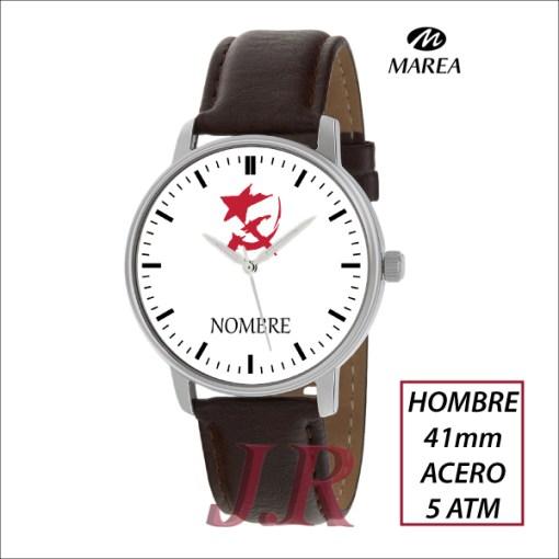 Reloj-Unificación-Comunista-de-España-relojes-jr