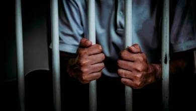 Photo of Condenan a 106 años de cárcel a hombre que violó y mató a niñas en Nicaragua