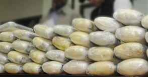 Photo of Incauta 2 toneladas de cocaína en Puerto Rico; cuatro dominicanos entre los detenidos