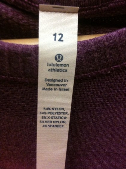 Lululemon shirt label, full of great synthetic fabrics.
