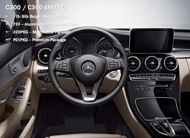 2015 Mercedes C300 interior