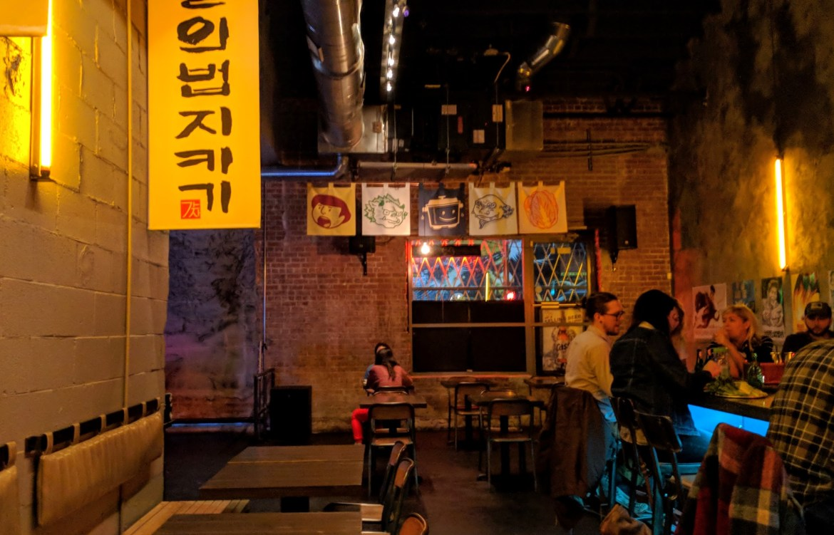 Gaja Korean Bar, East Atlanta