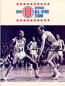 Image result for 3rd aba all star game images