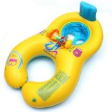 45 WXDZ Baby Pool Float