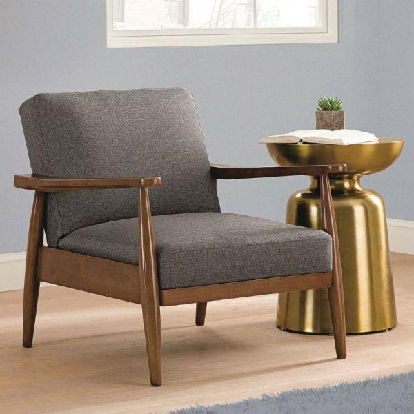 BHG Flynn Armchair