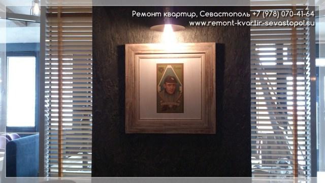 Ремонт квартир ванной комнаты