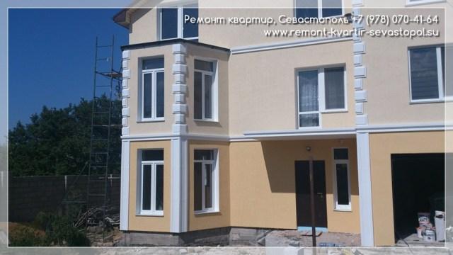 Сложный ремонт квартиры