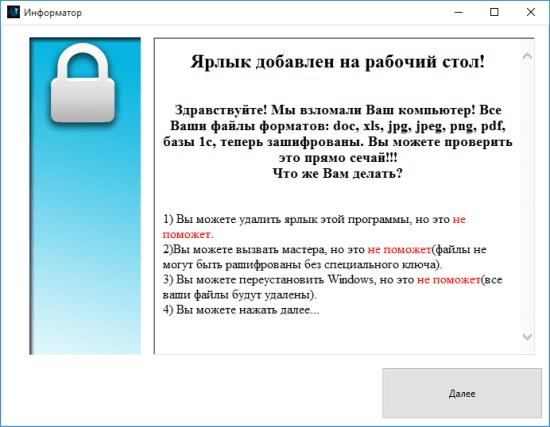 delete Telecrypt Ransomware