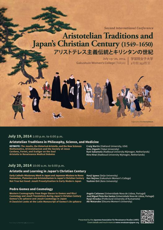 Aristotelian Traditions and Japan's Christian Century